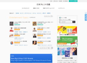 Vip-times.co.jp thumbnail
