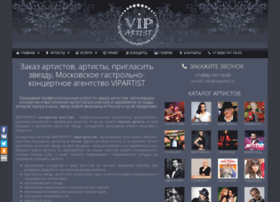Vipartist.ru thumbnail