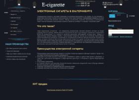 Vipcigarette.ru thumbnail