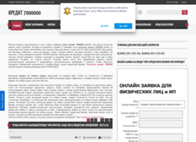 Vipcredit.mosgorcredit.ru thumbnail