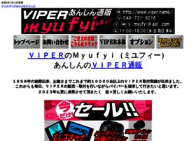 Viper.name thumbnail