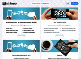 Vipip.ru thumbnail