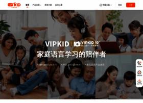 Vipkid.com.cn thumbnail