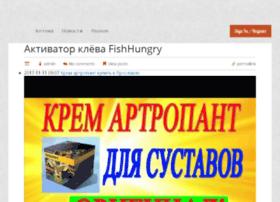 Viplux-tv.ru thumbnail