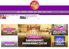 Vipmarathi.com thumbnail