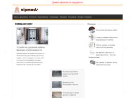 Vipmods.ru thumbnail