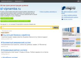 Vipnamba.ru thumbnail
