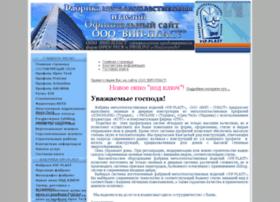 Vipplast.com.ua thumbnail