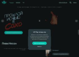 Vipplay.ru thumbnail