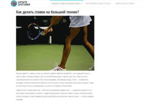 Vipsite-zhitomir.com.ua thumbnail