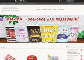 Viptortik.com.ua thumbnail