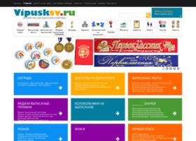 Vipusksv.ru thumbnail
