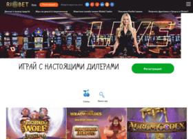 Vipvisits.ru thumbnail