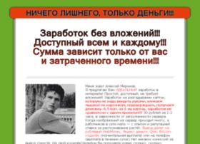 Vipworldgame.ru thumbnail