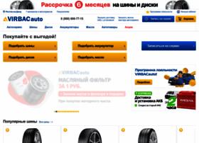 Virbacavto.ru thumbnail