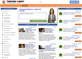 Virtual-jurist.ru thumbnail