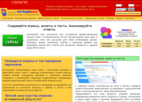 Virtualexs.ru thumbnail