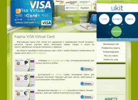 Visa-virtual.ru thumbnail