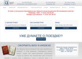Visa18.ru thumbnail
