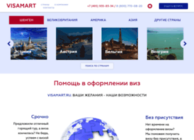 Visamart.ru thumbnail