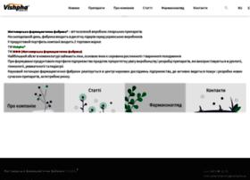 Vishpha.ua thumbnail