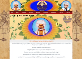 Vishwamochisamaj.org thumbnail