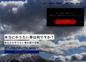 Vision-quest.co.jp thumbnail
