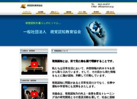 Vision.or.jp thumbnail