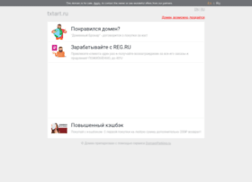 Visionfilms.ru thumbnail