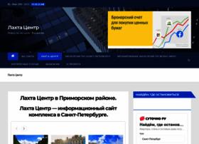 Visotnaya1.ru thumbnail