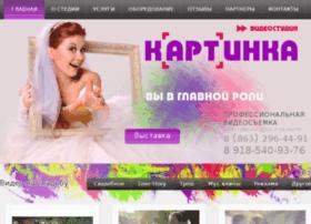 Vistudio-rostov.ru thumbnail