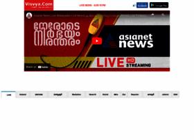 Visvya.malayalamsearch.com thumbnail
