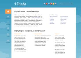 Vitada.org.ua thumbnail