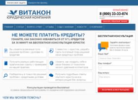 Vitakon.ru thumbnail