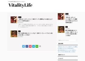 Vitality-life.jp thumbnail