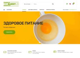 Vitamarket.kz thumbnail