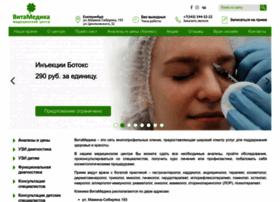 Vitamedica.ru thumbnail