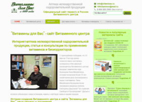 Vitaminas.ru thumbnail