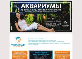 Vitawater.ru thumbnail