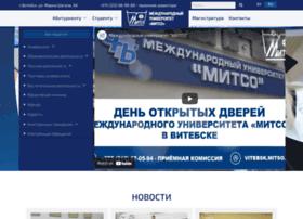 Vitebsk.mitso.by thumbnail