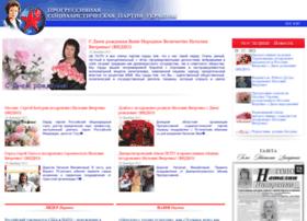 Vitrenko.org.ru thumbnail