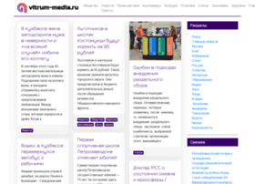 Vitrum-media.ru thumbnail