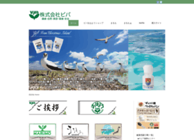Viva-kenko.co.jp thumbnail