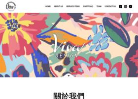 Vivadesign.com.tw thumbnail