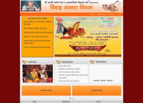 Vivah.dindoripranit.org thumbnail