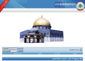 Vivalebanon.net thumbnail