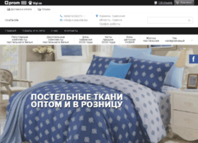 Vivaprom.com.ua thumbnail