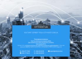 Vivastudio.com.ua thumbnail