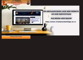 Vivekanandcollege.org thumbnail