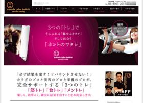 Vivid-bodymake.jp thumbnail
